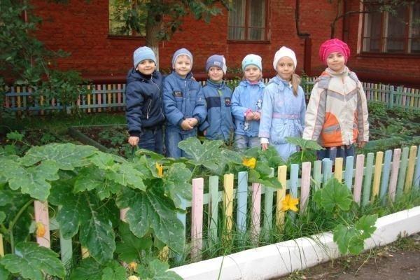 Детский сад №73 фото 1