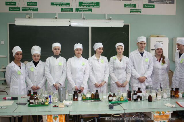 Фармацевтический филиал Свердловского областного медицинского колледжа фото 1