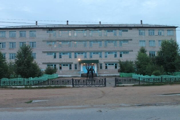 Красночикойский филиал Читинского политехнического колледжа фото