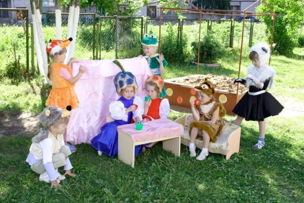 Детский сад № 280 фото 3