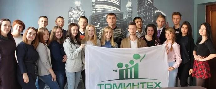 Томский индустриальный техникум фото 3
