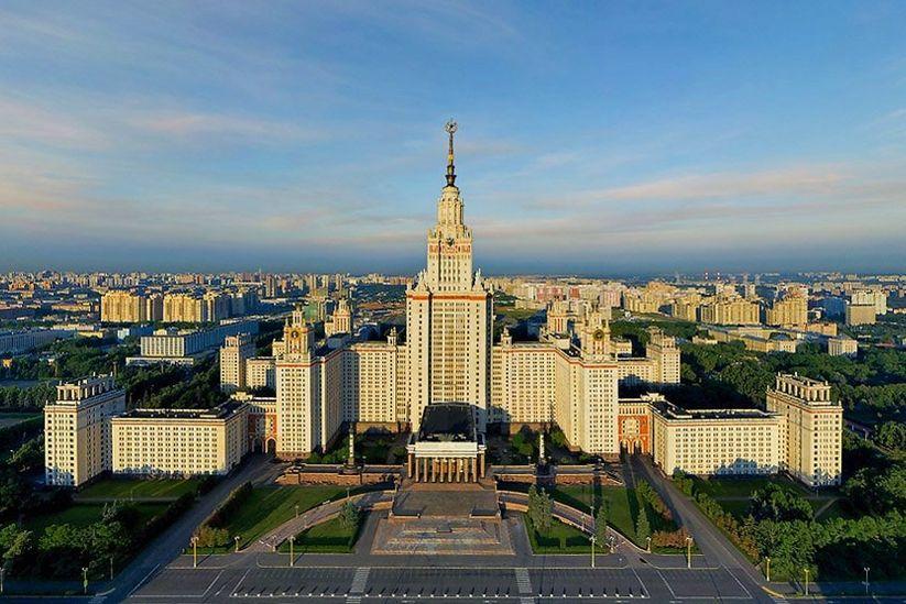 Московский государственный университет имени М.В. Ломоносова фото 1