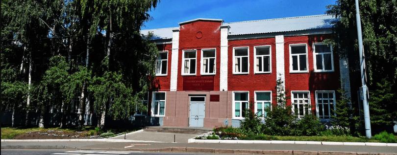 Ижевский машиностроительный техникум им. С. Н. Борина фото