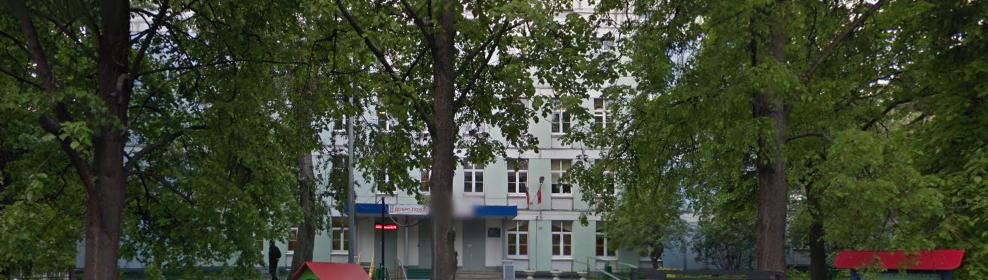 Дошкольное отделение (корпус 1) специальной коррекционной школы № 1708 фото