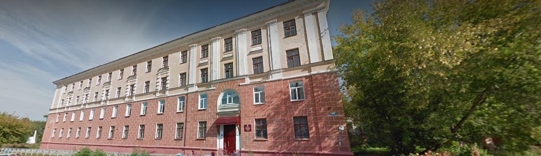 Березниковский медицинский колледж фото