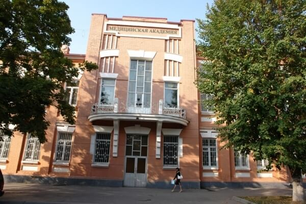 Северо-Осетинская государственная медицинская академия фото