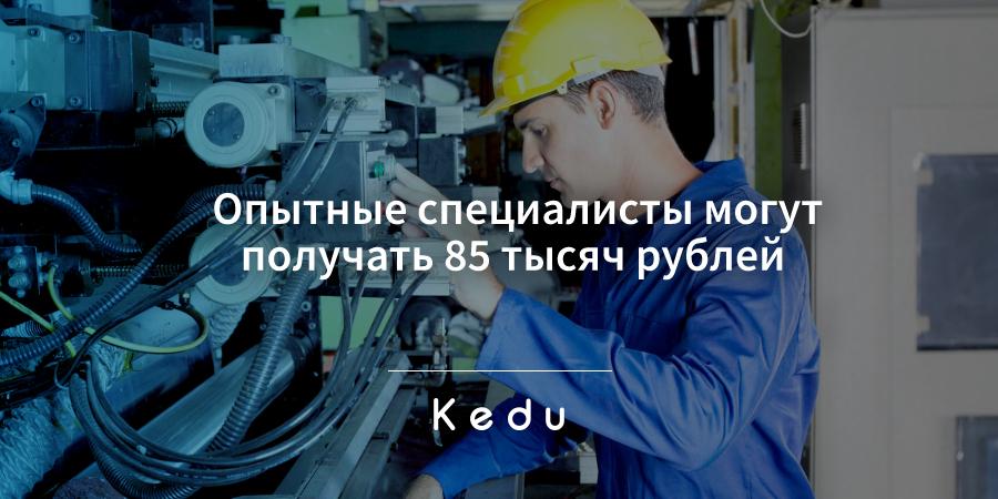 Зарплата оператора полуавтоматических и автоматических линий станков и установок