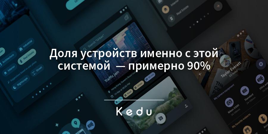 профессия Android-разработчика