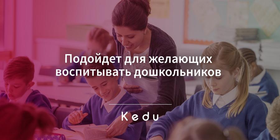 обучение в колледже на педагога