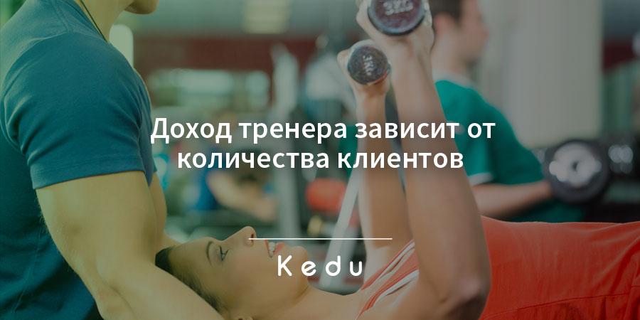 Фитнес-инструктор обязан уметь общаться