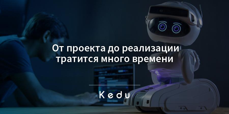 как стать проектировщиком роботов для дома