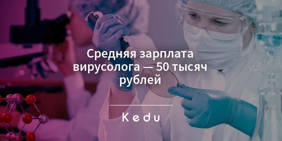 Имея стаж и заслуги, можно получать более 100 тысяч рублей в месяц