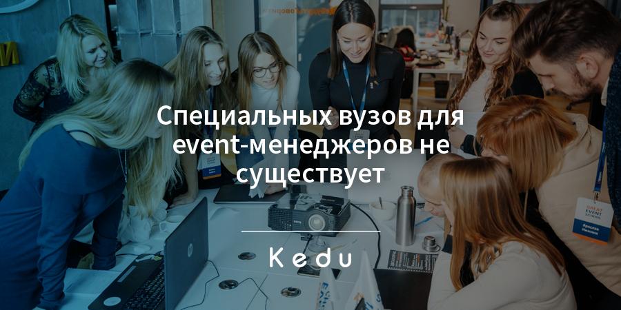 Часто работа event-менеджера ненормирована