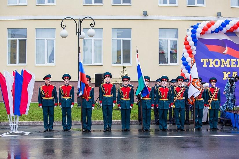 Тюменское президентское кадетское училище фото 3