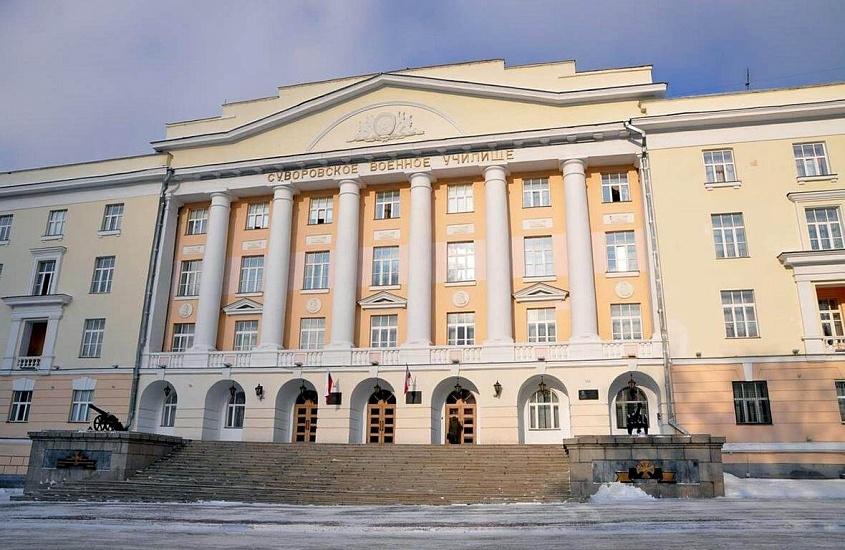 Екатеринбургское суворовское военное училище фото