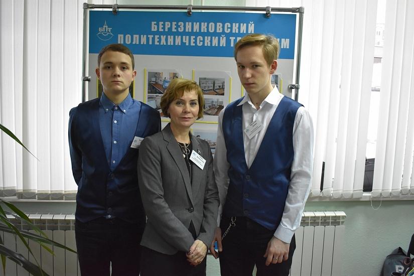 Березниковский политехнический техникум фото 3