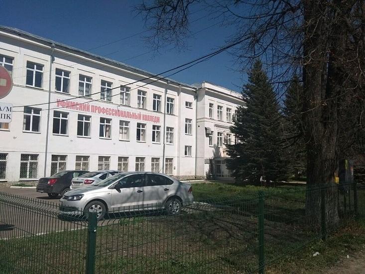 Уфимский профессиональный колледж имени Героя Советского Союза Султана Бикеева фото