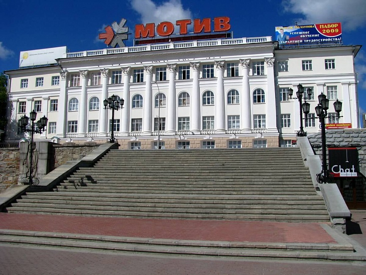 Уральский государственный колледж имени И.И. Ползунова фото