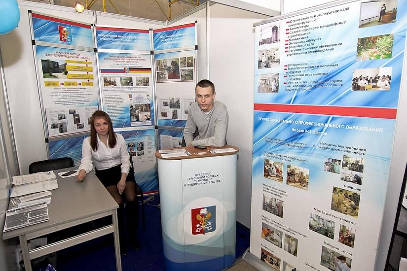 Уральский колледж технологий и предпринимательства фото 3