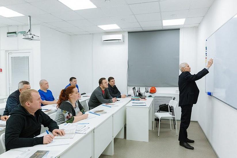 Уральский центр технического обучения фото 1