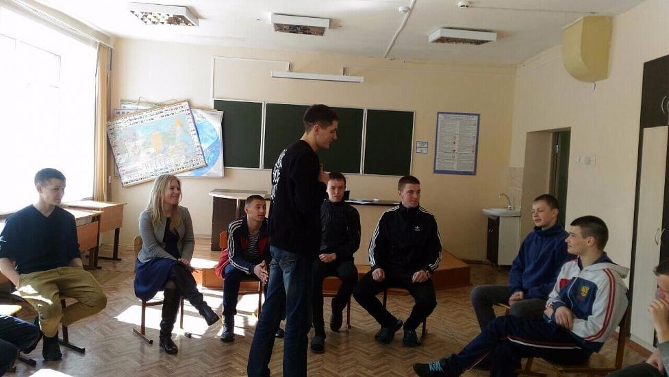 Владикавказское специальное учебно-воспитательное учреждение для обучающихся с девиантным (общественно опасным) поведением закрытого типа фото 2