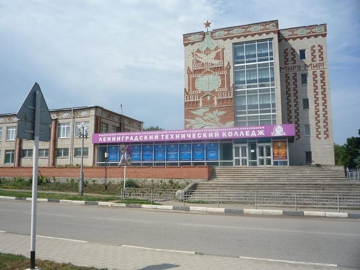 Филиал Ленинградского технического колледжа фото
