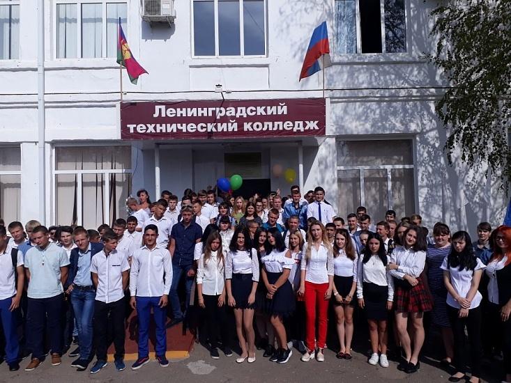 Филиал Ленинградского технического колледжа фото 1
