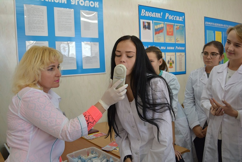Анапский филиал Новороссийского медицинского колледжа фото 1