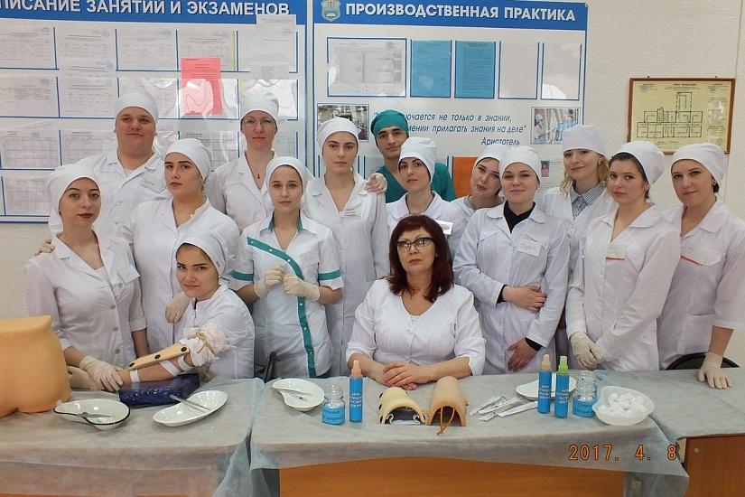 Славянский филиал Новороссийского медицинского колледжа фото 1