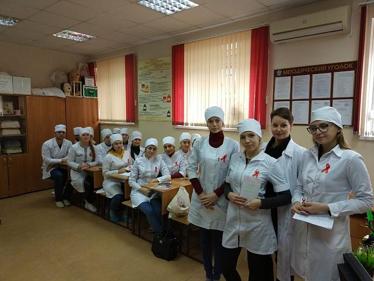 Славянский филиал Новороссийского медицинского колледжа фото 2