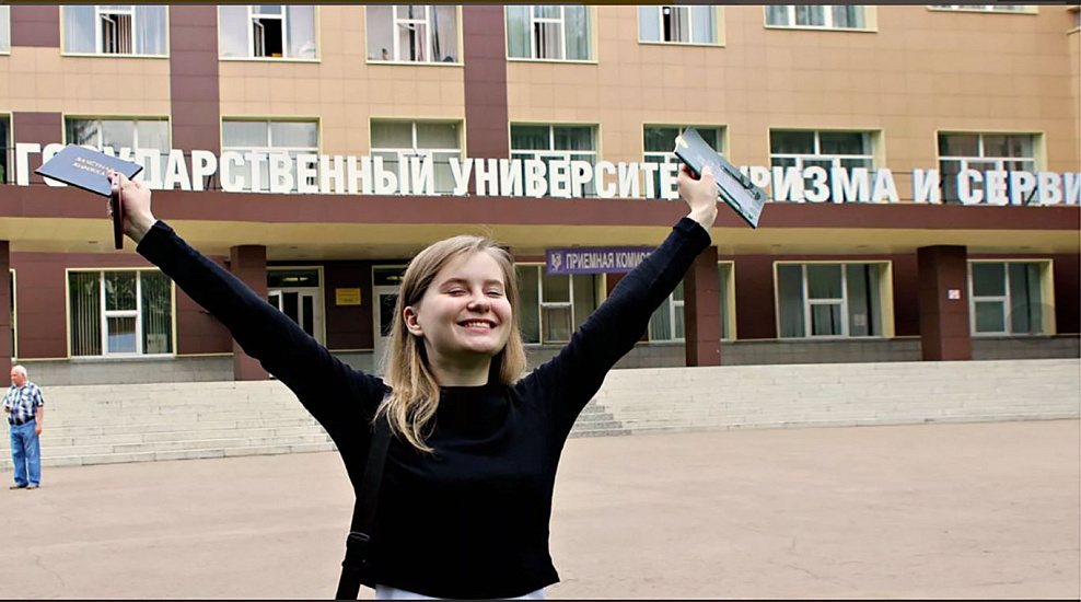 Колледж Российского государственного университета туризма и сервиса фото 1