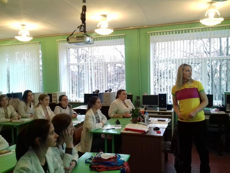 Мытищинский филиал Московского областного медицинского колледжа №1 фото 1