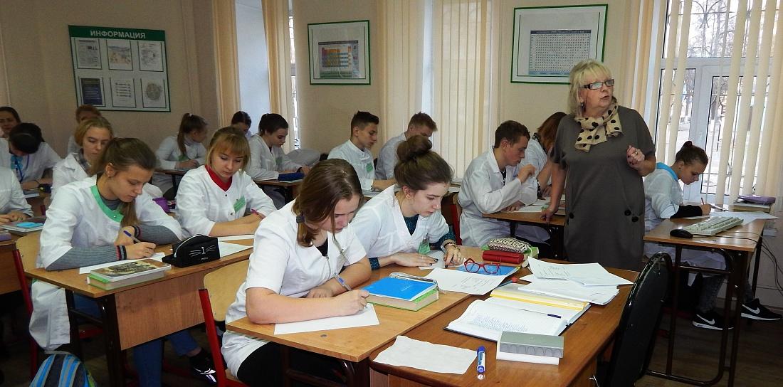 Мытищинский филиал Московского областного медицинского колледжа №1 фото 2