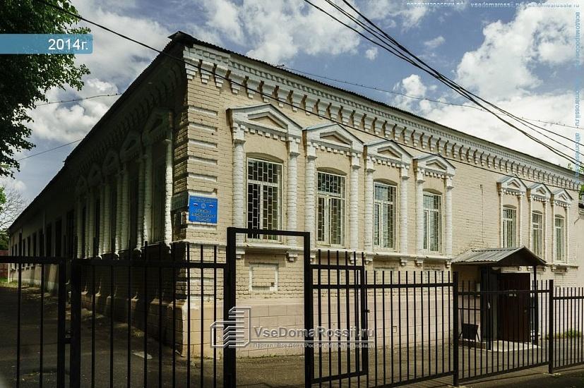 Рузский филиал  Московского областного медицинского колледжа №1 фото