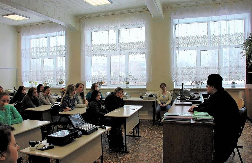 Зарайский филиал Воскресенского колледжа фото 2