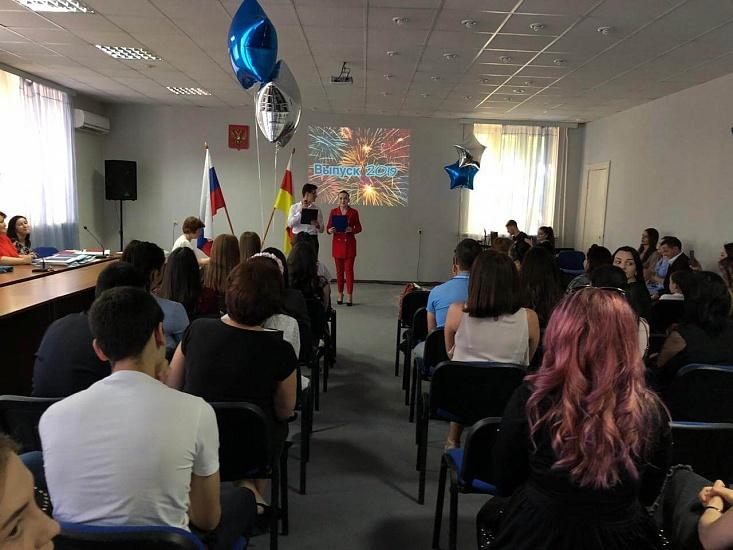Владикавказский колледж управления фото 1