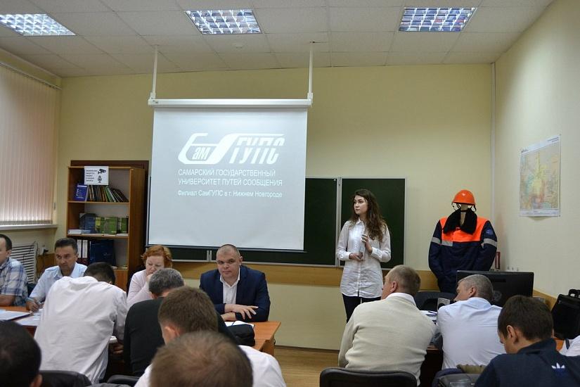 Филиал Самарского государственного университета путей сообщения в г. Нижнем Новгороде фото 2