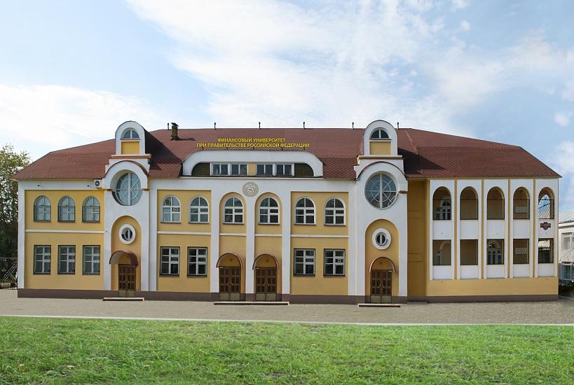 Пензенский филиал Финансового университета при Правительстве Российской Федерации фото