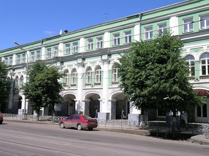 Орловский филиал Финансового университета при Правительстве Российской Федерации фото