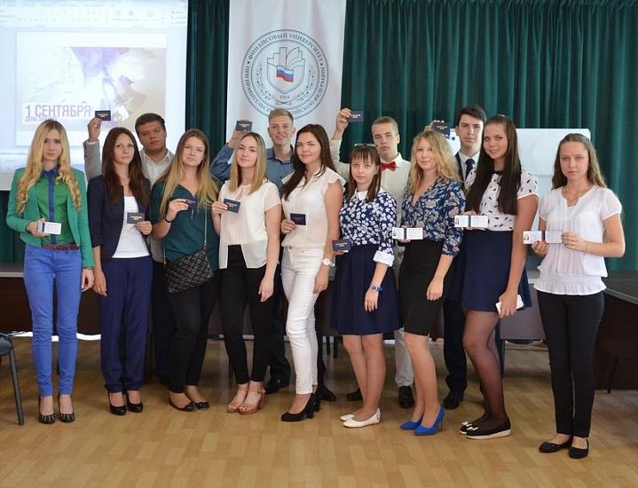 Орловский филиал Финансового университета при Правительстве Российской Федерации фото 1