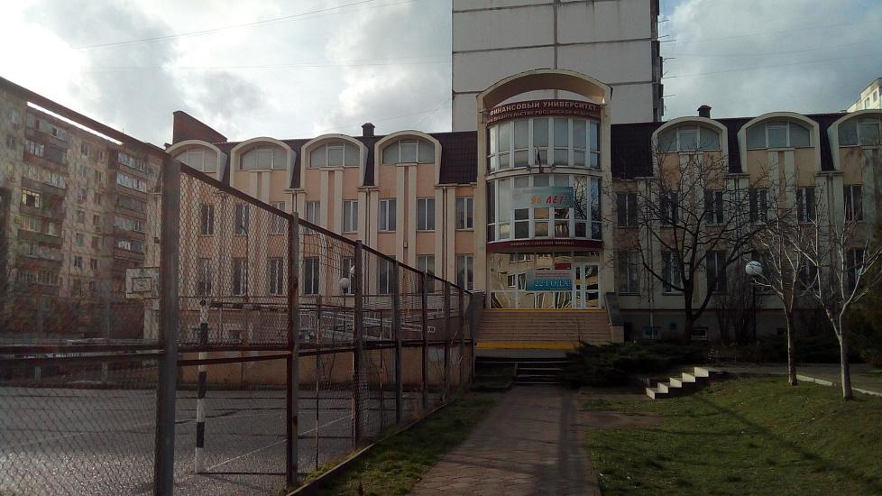 Новороссийский филиал Финансового университета при Правительстве Российской Федерации фото
