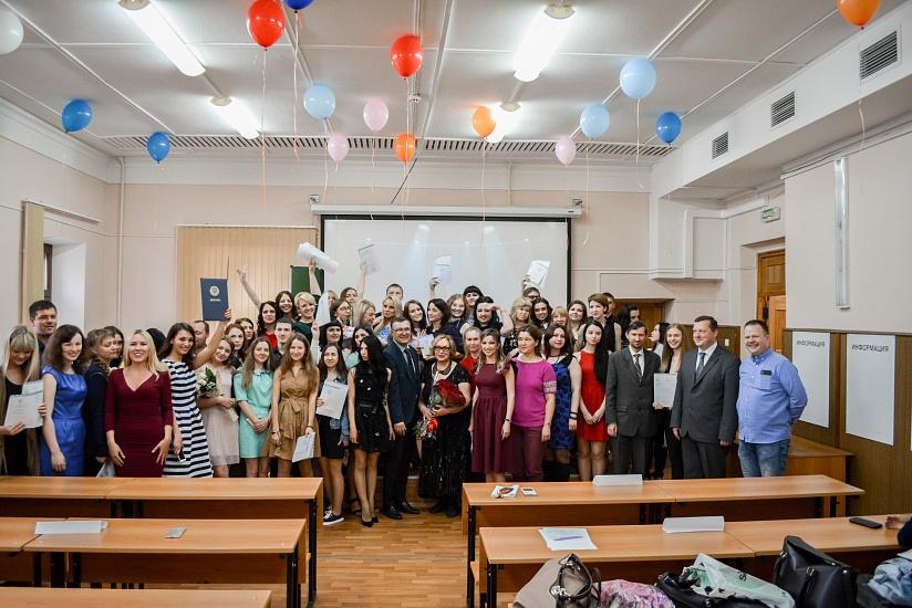 Ярославский филиал Финансового университета при Правительстве Российской Федерации фото 2