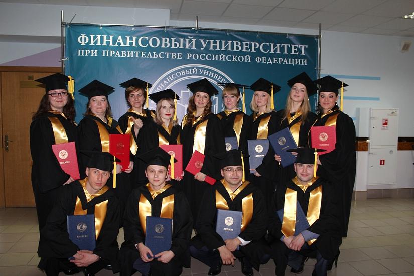 Ярославский филиал Финансового университета при Правительстве Российской Федерации фото 3