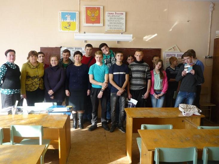 Глазуновский сельскохозяйственный техникум фото 3