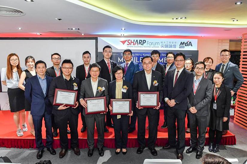 Бизнес академия MBA-City фото