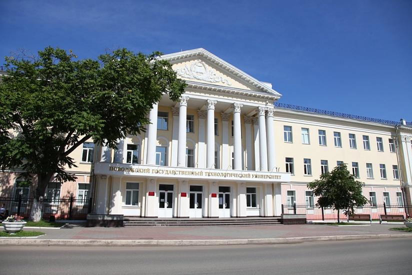 Поволжский государственный технологический университет фото