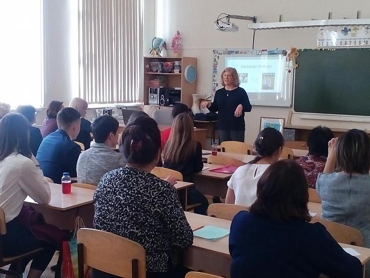 Американо-Башкирский Интерколледж фото 2