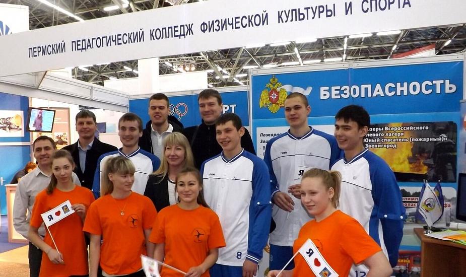 Колледж олимпийского резерва Пермского края фото 2