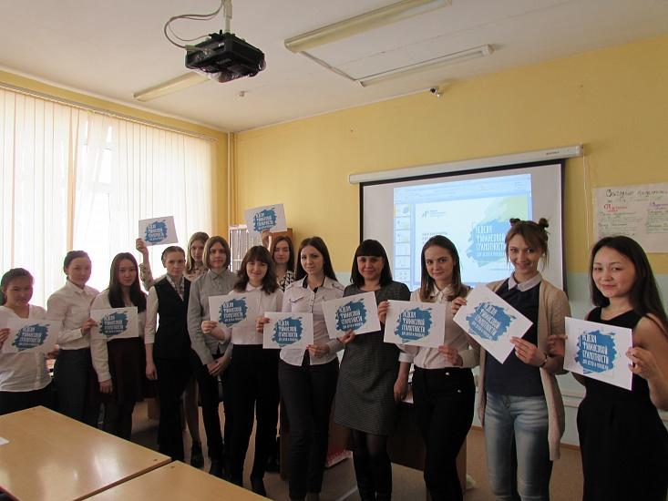 Томская банковская школа фото