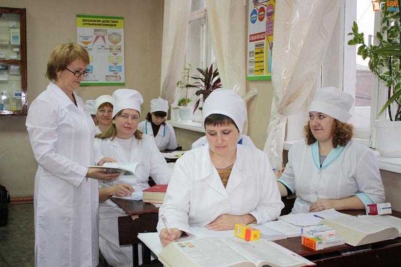 Фармацевтический филиал Свердловского областного медицинского колледжа фото 3
